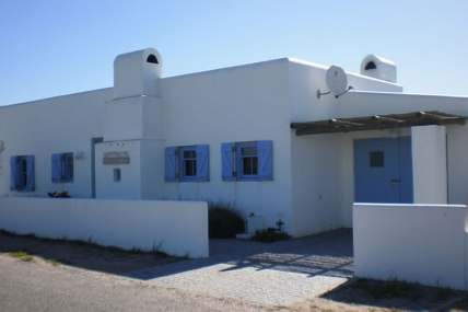 Cape Town Holiday Rentals - Mythos